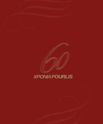 60 XPONIA FOURLIS