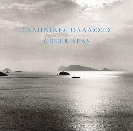 ΕΛΛΗΝΙΚΕΣ ΘΑΛΑΣΣΕΣ - GREEK SEAS