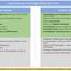 CORONA-AKTUELL: Neue Verordnung ab dem 23.8.2021