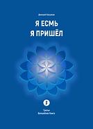 BOOK-3-WEB-A.png