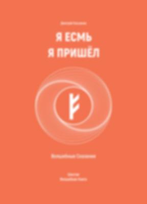 BOOK-6-WEB-A.png