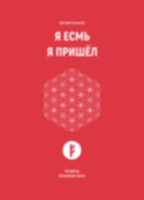 BOOK-4-WEB-A.png