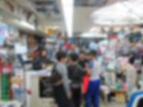 店舗風景-01.jpg