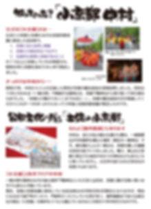 玉姫様マップ表2ol.jpg