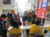 ゴール風景-01.jpg