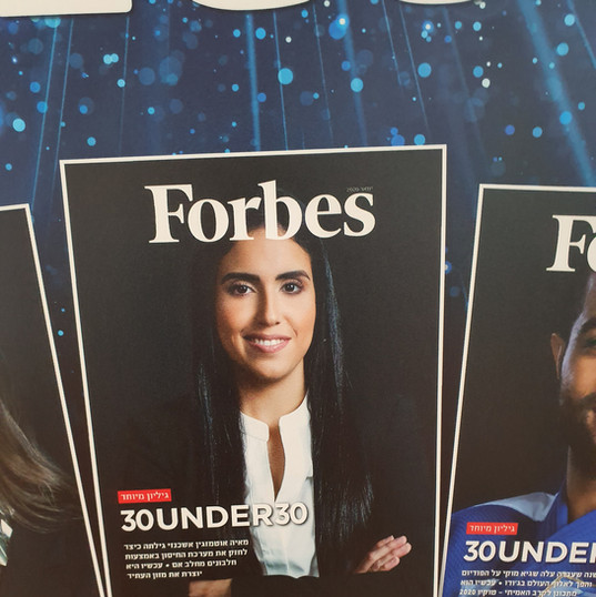 Maya in Forbes 30Under30