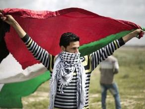 Manifiesto de solidaridad con Palestina