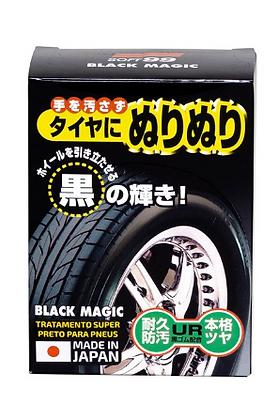 BLACK MAGIC SUPER PRETO PARA PNEUS