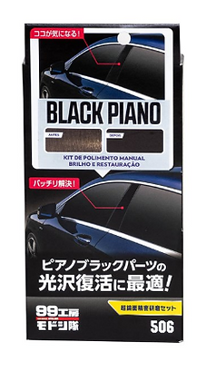 BLACK PIANO NANO POLIDOR MANUAL