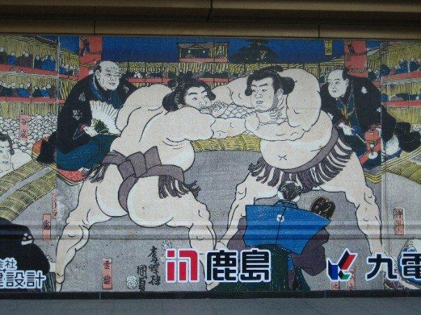the sumo arena!!