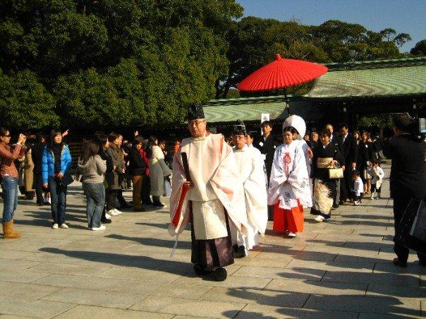 A Japanese Wedding