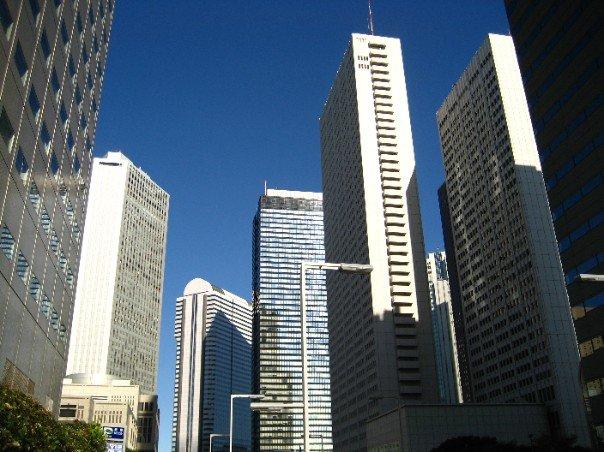 the district surrounding Shinjuku
