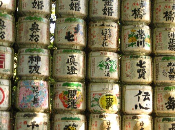 Barrels of Sake for the Wedding