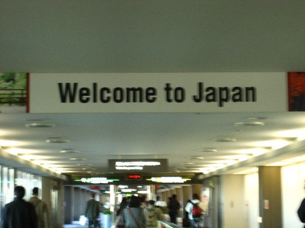 the welcome sign at Narita Airport