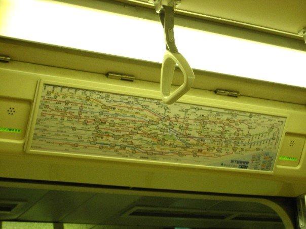 the Tokyo subway = mad craziness!!