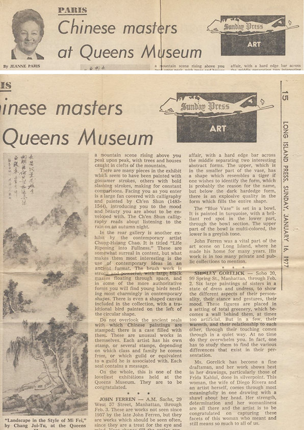 "Paris, Jeanne. ""Chinese Masters at Queens Museum."" Art. Long Island Press, January 16, 1977."