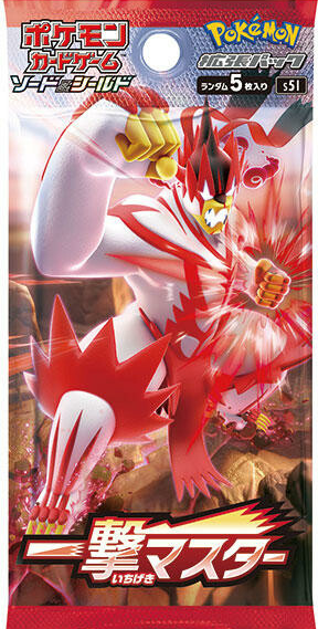 Ichigeki Single Strike Master Booster Pack **BREAK**