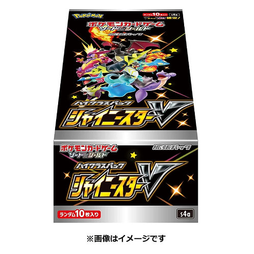Shiny Star V Booster Box - High Class Japanese Cards