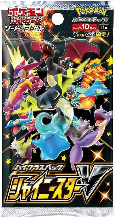 *BREAK* Shiny Star V High-Class Pack (JP)! Wiz