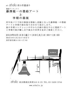 aoyama koten01