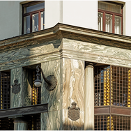 Wien-Michaelerplatz-7787.png