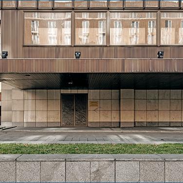 Bulg.Botschaft Berlin