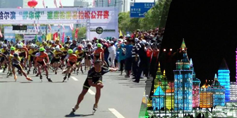 Harbin (CHN) - 3 July 2021