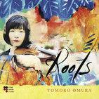 Tomoko Omura Quintet