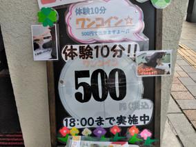 19日( *¯ ⁻̫ ¯*)
