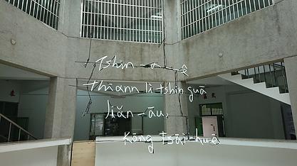 吳-王鼎曄.png