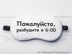 PO_004.jpg