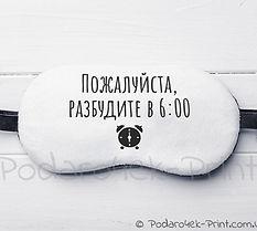 PO-008.jpg