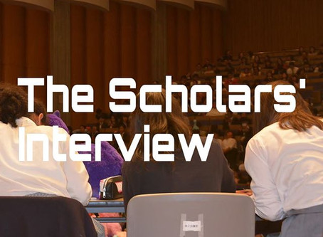 The Scholars' Interview