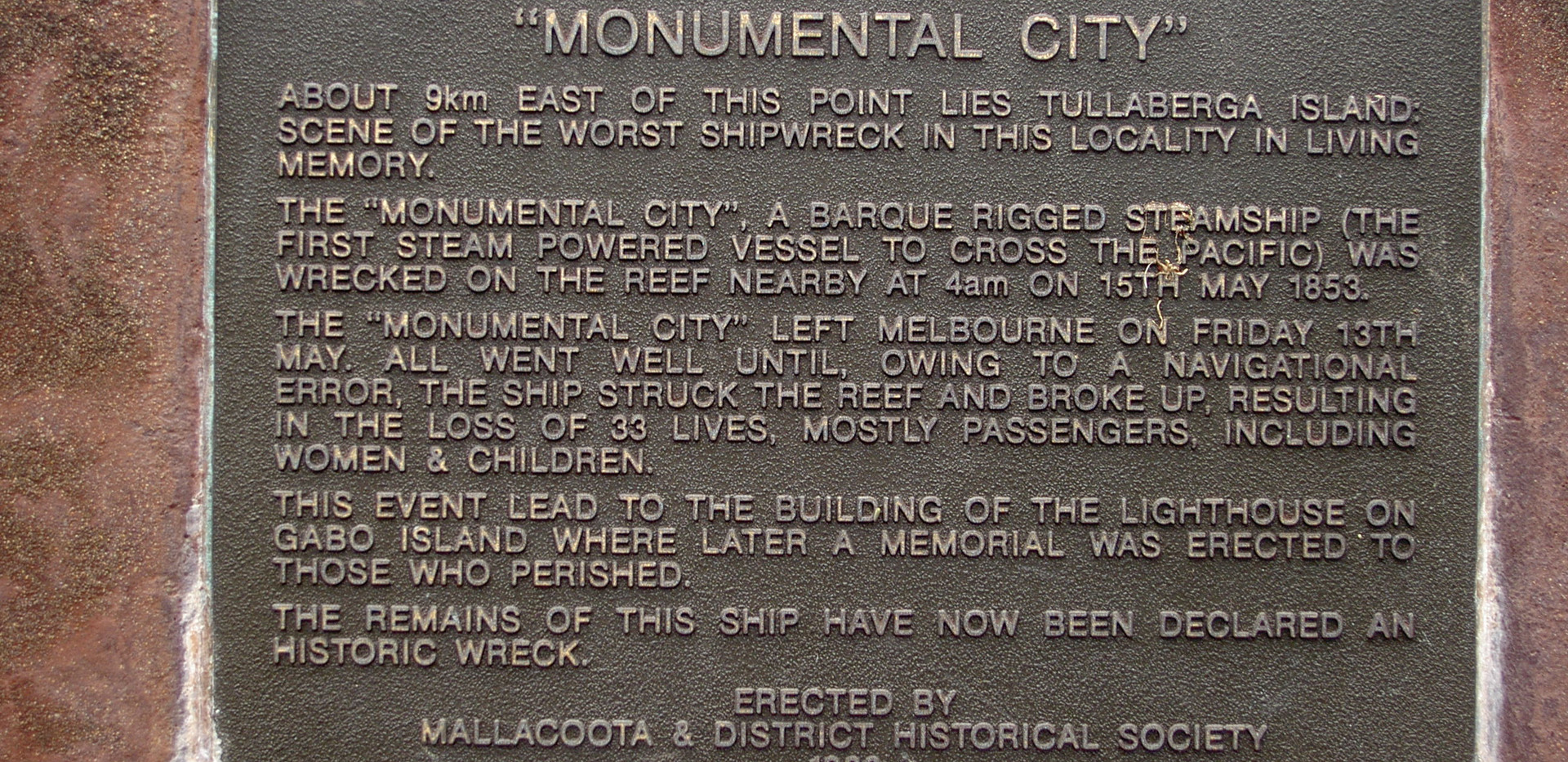 Monumental City plaque