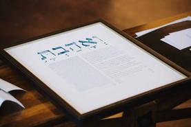 Jewish Wedding47.jpg