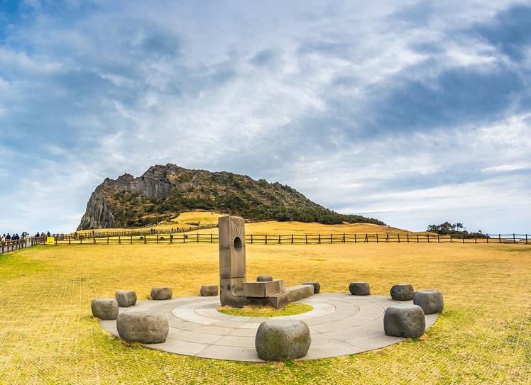 Jeju Sunset Peak
