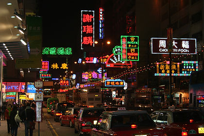Kowloon_Nathan_Road_2007.JPG