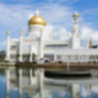 Istana Nurul Iman.jpg