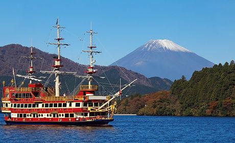Lake Ashi.jpg