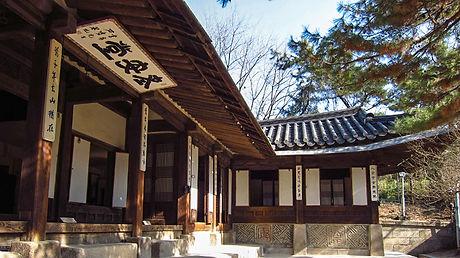 Unhyeongung Palace.jpg