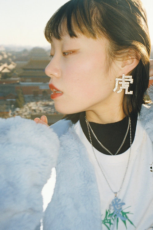 """虎"" ""Tiger"" Diamond Earring"
