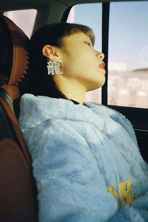 """龍"" ""Dragon"" Diamond Earring"