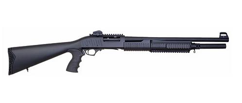 12 Gauge Tactical Pump Shotgun