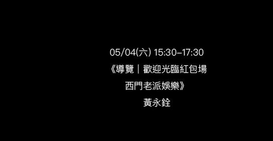 人在江湖offline-04.png