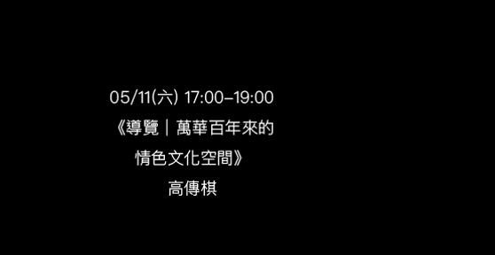 人在江湖offline-05.png