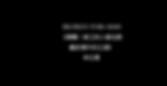 人在江湖offline-07.png