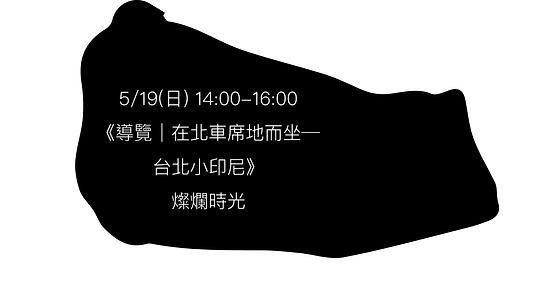 人在江湖offline-06.png