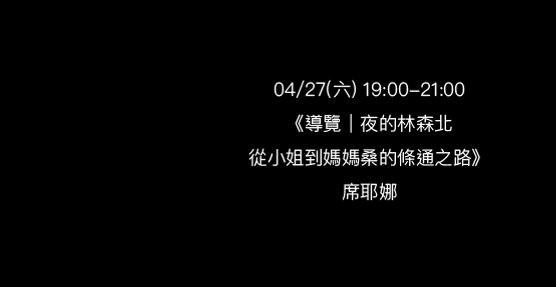 人在江湖offline-03.png