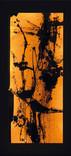 シリーズ » Amber (琥珀) 5 « 2003、リトグラフ、和紙、木材、豆電球、113 x 52 x 6.5 cm