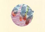 シリーズ » am See (湖デ) 4 « 2015、銅版画、マテリアルプリント、手漉き和紙、40 x 60 cm、ユニークプリント